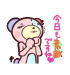 くまたんの日常~大人編~(個別スタンプ:23)