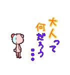 くまたんの日常~大人編~(個別スタンプ:40)
