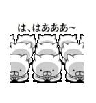 神様にゃんこ(個別スタンプ:2)