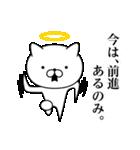 神様にゃんこ(個別スタンプ:3)