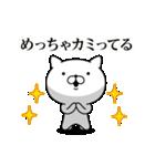 神様にゃんこ(個別スタンプ:5)