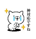 神様にゃんこ(個別スタンプ:6)