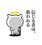 神様にゃんこ(個別スタンプ:10)