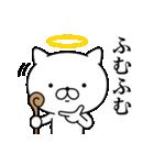 神様にゃんこ(個別スタンプ:12)