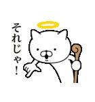 神様にゃんこ(個別スタンプ:15)