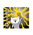 神様にゃんこ(個別スタンプ:18)
