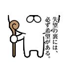 神様にゃんこ(個別スタンプ:27)
