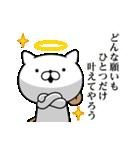 神様にゃんこ(個別スタンプ:30)