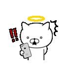 神様にゃんこ(個別スタンプ:33)