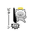 神様にゃんこ(個別スタンプ:35)
