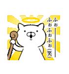 神様にゃんこ(個別スタンプ:36)