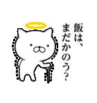 神様にゃんこ(個別スタンプ:39)
