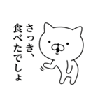 神様にゃんこ(個別スタンプ:40)