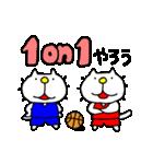 りるねこバスケットボール 2(個別スタンプ:1)