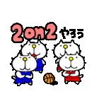 りるねこバスケットボール 2(個別スタンプ:2)
