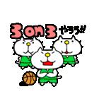 りるねこバスケットボール 2(個別スタンプ:3)