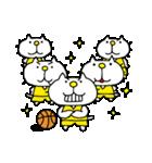 りるねこバスケットボール 2(個別スタンプ:4)