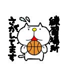 りるねこバスケットボール 2(個別スタンプ:5)