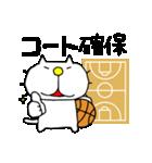 りるねこバスケットボール 2(個別スタンプ:6)