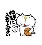 りるねこバスケットボール 2(個別スタンプ:7)
