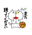 りるねこバスケットボール 2(個別スタンプ:8)