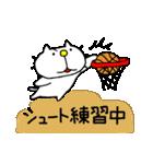 りるねこバスケットボール 2(個別スタンプ:10)