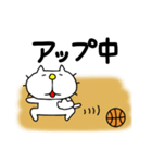 りるねこバスケットボール 2(個別スタンプ:11)