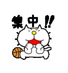りるねこバスケットボール 2(個別スタンプ:13)