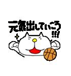 りるねこバスケットボール 2(個別スタンプ:14)