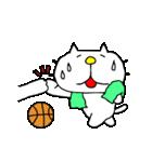 りるねこバスケットボール 2(個別スタンプ:26)