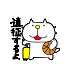 りるねこバスケットボール 2(個別スタンプ:28)
