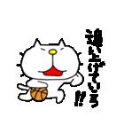 りるねこバスケットボール 2(個別スタンプ:31)