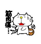 りるねこバスケットボール 2(個別スタンプ:32)