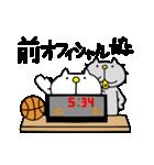 りるねこバスケットボール 2(個別スタンプ:33)