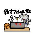 りるねこバスケットボール 2(個別スタンプ:34)