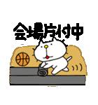 りるねこバスケットボール 2(個別スタンプ:36)