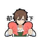 オカン系男子(個別スタンプ:08)