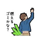 オカン系男子(個別スタンプ:22)