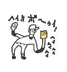 がんばれ!野球少年(個別スタンプ:02)