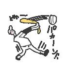 がんばれ!野球少年(個別スタンプ:03)