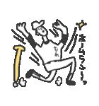 がんばれ!野球少年(個別スタンプ:04)