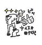 がんばれ!野球少年(個別スタンプ:05)