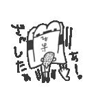 がんばれ!野球少年(個別スタンプ:13)