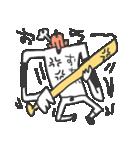 がんばれ!野球少年(個別スタンプ:19)