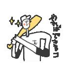がんばれ!野球少年(個別スタンプ:24)