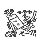 がんばれ!野球少年(個別スタンプ:26)