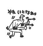 がんばれ!野球少年(個別スタンプ:30)