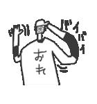 がんばれ!野球少年(個別スタンプ:40)