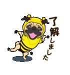 気軽にスタンプ パグ 行動編(個別スタンプ:03)
