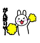 主婦が作ったデカ文字関西弁ウサギ
